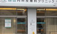 nisiyamanaika_01