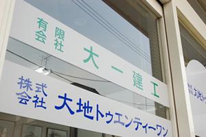 daichi_01