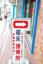 fukunaga_02