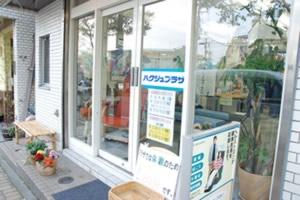 hakujyu_01