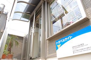 kaito_01