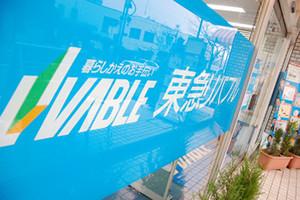 libable_01