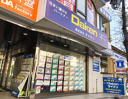 daiken_web_03
