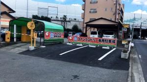 市が尾店駐車場