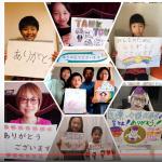 【HAPPY SMILE 倶楽部】医療従事者の皆様へ!!応援ダンス!